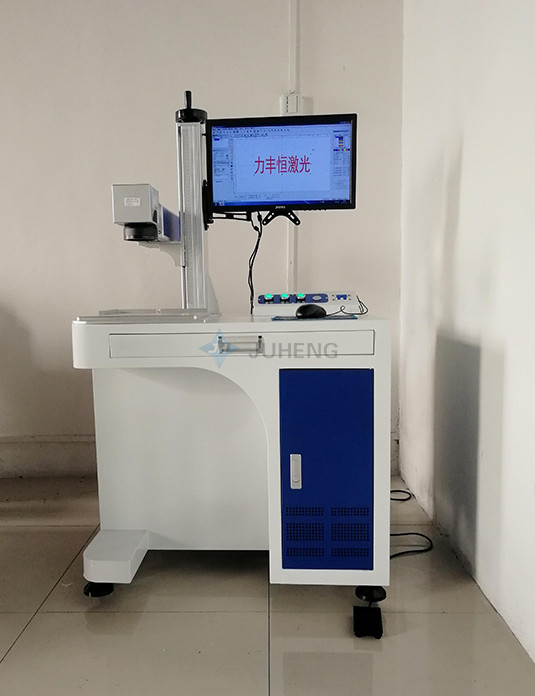 vatlieudanhbong-may-khac-laser-LFH-YLP20-30-50-02