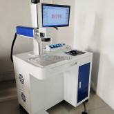 vatlieudanhbong-may-khac-laser-LFH-YLP20-30-50-03